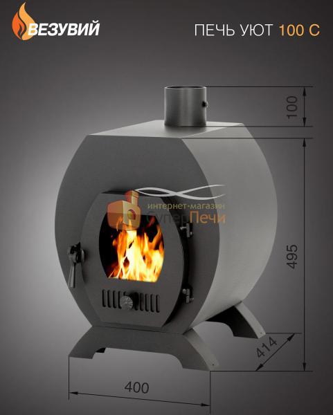 отопительная печь везувий уют 100 с инструкция - фото 7